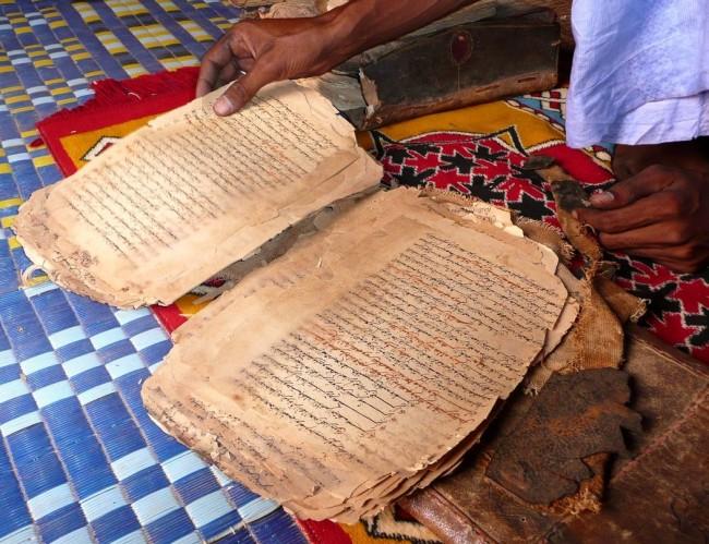 Antyczny Koran